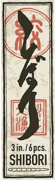 Want Fishing - Shibori